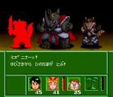 Jungle Wars 2:  Kodai Mahō Atimos no Nazo  SNES Mio uses fire magic in this battle against King Rhinoceros and his servants