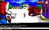 Law of the West PC-88 Miss Rose