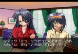 First Kiss Stories PlayStation 2 First Kiss Story - Talking to Yayoi and Manami