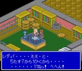Lady Stalker: Kako kara no Chōsen SNES Talking to Yoshio in your room