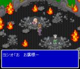 Lady Stalker: Kako kara no Chōsen SNES The mansion is on fire - time to run away!