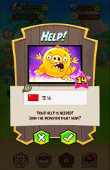 Angry Birds: Fight! Android Another player asks for help fighting a Monster Pig.