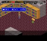 Lady Stalker: Kako kara no Chōsen SNES Battle in a library