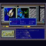 Caroll Sharp X68000 Random fight