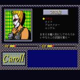 Caroll Sharp X68000 Shop, here you can buy weapon, shield and hp recovery item