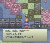 Lennus II: Fūin no Shito SNES In a town. Seriously!