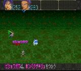 Mōryō Senki Madara 2 SNES Fighting off pesky butterflies on a field