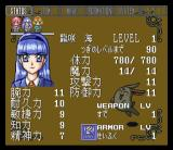 Magic Knight Rayearth SNES Character information for Umi