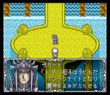 Magic Knight Rayearth SNES Meanwhile, the bad guys aren't sleeping...
