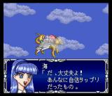 Magic Knight Rayearth SNES Riding a gryphon