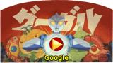 Eiji Tsuburaya's 114th Birthday Browser Initial screen