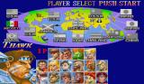 Super Street Fighter II Sharp X68000 Character selection screen
