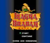 Magna Braban: Henreki no Yusha SNES Title screen