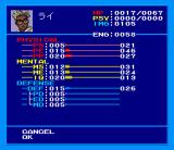 Maten Densetsu: Senritsu no Ooparts SNES Assigning points to your character