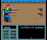 Metal Max 2 SNES You bravely decide to fight Ted Broiler