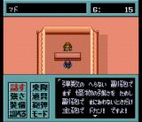 Metal Max 2 SNES The shop is not that big...