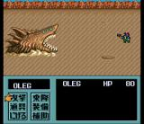 Metal Max 2 SNES Trying to hunt a monster: sand shark