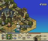 Tactics Ogre  SNES Battle options