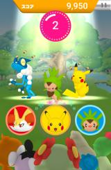 Odoru? Pokémon Ongakutai Android The second round, with Frogadier and Pikachu.