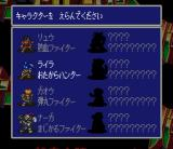Nekketsu Tairiku: Burning Heroes SNES The four starting heroes - and the four hidden heroes
