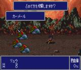 Nekketsu Tairiku: Burning Heroes SNES Battle against four suspicious guys