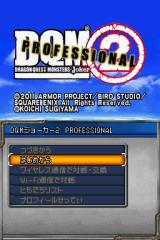 Dragon Quest Monsters: Joker 2 Professional Nintendo DS Title screen