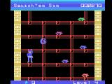 Squish 'em ColecoVision Different creatures and falling objects in level four