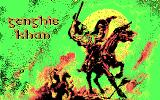 Genghis Khan DOS Title Screen (CGA)