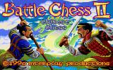 Battle Chess II: Chinese Chess DOS Title screen