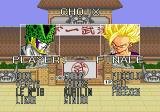 Dragon Ball Z: L'Appel Du Destin Genesis Player Select Screen