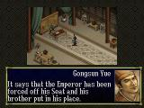 Romance of the Three Kingdoms VI: Awakening of the Dragon PlayStation A cutscene