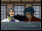 Super Robot Taisen α Gaiden PlayStation The story not only unfolds on the battlefield, but also in dialogue scenes like this.