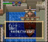Neugier: Umi to Kaze no Kōdō SNES The pirates kidnap a girl