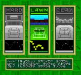 Power Tennis TurboGrafx-16 3 court surface types to play on