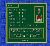 Power Tennis TurboGrafx-16 Creating a character in World Tour mode