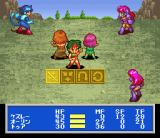 Princess Minerva SNES Random battle