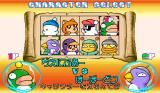 Hebereke's Popoon Arcade Character select screen in two player mode