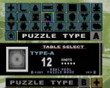 Real Pool PlayStation 2 The Puzzle mode menu