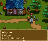 Rejoice: Aretha Ōkoku no Kanata SNES In a village