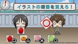 Hakuōki SSL: Sweet School Life PS Vita Heisuke's memorization in the final mini game