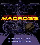 Super Spacefortress Macross Arcade Title screen