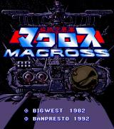 Super Spacefortress Macross Arcade Title screen (Japanese)