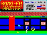 Kung-Fu Master ZX Spectrum 2nd level - vase and ball containing snake and dragon.