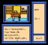 Risa no Yōsei Densetsu NES Find a way to get the harp from the mayor.