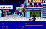 Street Fighter DOS I lost this fight (EGA)