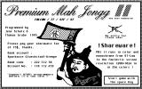 Premium Mah Jongg II Atari ST ST high title screen (640x400x2 colors)