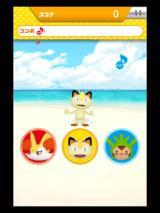 "Odoru? Pokémon Ongakutai iPad Additionally, a password for Meowth was distributed. Meowth is dancing to ""Battle! Wild Pokémon,"" which has a beach background."