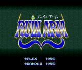 Ruin Arm SNES Title screen
