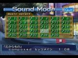 Mizuiro Dreamcast Music player