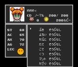 Sansara Naga 2 SNES Character info. Note the pig icon - it indicates the amount of pork-based healing itemsyou have